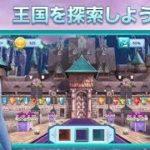 【新作】アナと雪の女王:フローズン・アドベンチャー – 最新パズルゲーム 面白い携帯スマホゲームアプリ