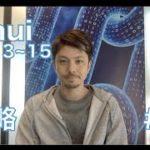 【コントラクトサーヴァント】ブロックチェーンゲームToewr攻略【コンサヴァ】