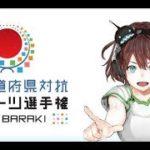 ✅  小野憲史のゲーム時評:「eスポーツ」と「ゲーム依存」 業界のピンチとチャンス