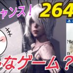 #2【3/3まで】どんなゲーム? ニーアオートマタ PS4 神ゲー  Dゲイルのセールゲーム紹介