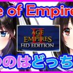 #88 【ゲーム実況】Age of Empires II対戦!【電波ちゃんVS珠鳴なる】