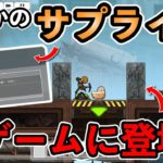 【BARRICADEZ】祝!2周年でまさかのサプライズ!父さんのサバイバルゲーム実況動画(バリケーズ)