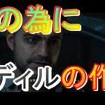 【COD : MW】モダンシリーズ最新作!キャンペーンを初見ハード攻略【ゲーム部】【コールオブデューティーモダンウォーフェア】