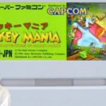【SFC】初見 ミッキーマニア THE TIMELESS ADVENTURS OF MICKEY MOUSE レトロゲーム実況【こたば】