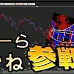 【スマブラSP】任天堂公式eスポーツ(?)【参加型】【生放送】