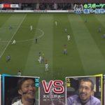 【Jフットニスタ】「eスポーツ企画」ガンバOB vs 広島OB vs INAC神戸