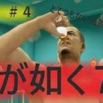 【実況】#4 龍が如く7 ミニゲームを攻略だ! ~ギャグとドラマの感動を~