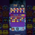 ステージ 497 星3つ クリア ドクターマリオ ワールド 攻略 ゲーム アプリ