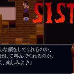 #4【猟師と少女】SISTER ホラーゲーム実況