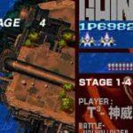 BATTLE GAREGGA × T³-神威 1周目攻略映像 & 2周目攻略映像(コメンタリー解説付き) 2011.1.23
