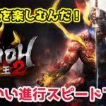 【PS4】仁王2 妖に俺はなる! 【ゲーム実況】