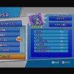 【PS4】ぷよぷよeスポーツ きがるにたいせん