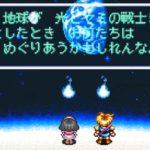 最終回【アクションRPG】エンディングまでガイア幻想紀  SFC レトロゲーム実況【こたば】