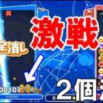 【ぷよぷよeスポーツ】2個消しの激闘!大連鎖対決が熱い!! 【Puyo Puyo Champions】