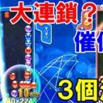 【ぷよぷよeスポーツ】3個消しのルールにしたら戦い方が難しかった... 【Puyo Puyo Champions】