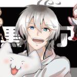 【ゲーム実況】ロックマンゼロを実況プレイ!【part1】