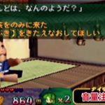【実況】がんばれゴエモンネオ桃山幕府のおどり 裏技、バグ技を使ってプレイ!part3