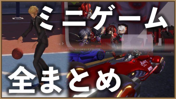 【ドラブラ】ミニゲームまとめ!ー各コンテンツと報酬、裏技も!【コード:ドラゴンブラッド】