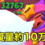 【裏技】ビッグゲームのサンディが今やばい!!体力約10万増えたww