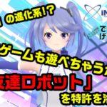 【週刊】ゲーム情報バラエティ!でぃあおーるげーまーず! #12 #げまず
