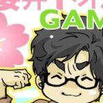 19時開演【声優実況】櫻井トオルがお送りするゲーム実況‼