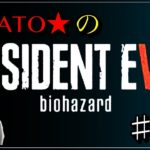 Biohazard7 第1回(HAYATO★のゲーム実況)