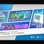 PS4ぷよぷよeスポーツ連戦募集