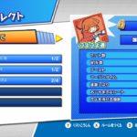 【ぷよぷよeスポーツ】vs ぴぽにあ 50先 きびしい超上級者のぷよぷよ【Puyo Puyo Champions】