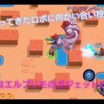 #ブロスタ #ロボットファイト #裏技