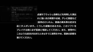 13時から彗星ぷよ杯!ぷよぷよeスポーツPS4