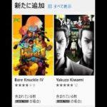 【2020年5月2日】XBOXゲームパスミニ最新情報【PC&XBOXONE】