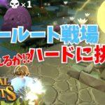 【ゲーム実況】ビタールート戦場ハードに挑戦!(防衛ハードモード) ドルイド、ファーフォーク、聖遺物の防衛 #5【ポータルナイツ(Portal Knights)】