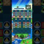 ステージ 618 星3つ クリア ドクターマリオ ワールド 攻略 ゲーム アプリ