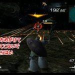 #9 【ガンダム】MASAのゲーム実況「機動戦士ガンダム 連邦vs ジオンDX」新型MSと共にソロモン防衛戦