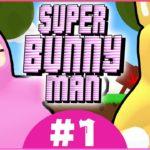 【SuperBunnyMan】やられたらやり返す!等倍返しだ!【ゲーム実況】