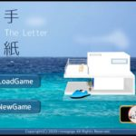 脱出ゲーム TheLetter【rinnogogo】 ( 攻略 /Walkthrough / 脫出)