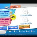 ぷよ ぷよぷよeスポーツ 50万競争