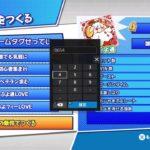 [ぷよぷよeスポーツ]vs すみれ 30先