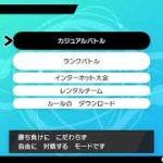 ゲーム実況のテスト配信