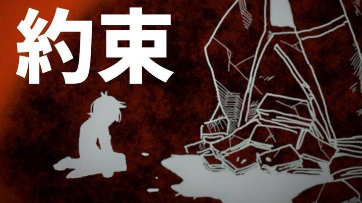 #12【壊滅した世界】瓦礫の魔女は。 ホラーゲーム実況