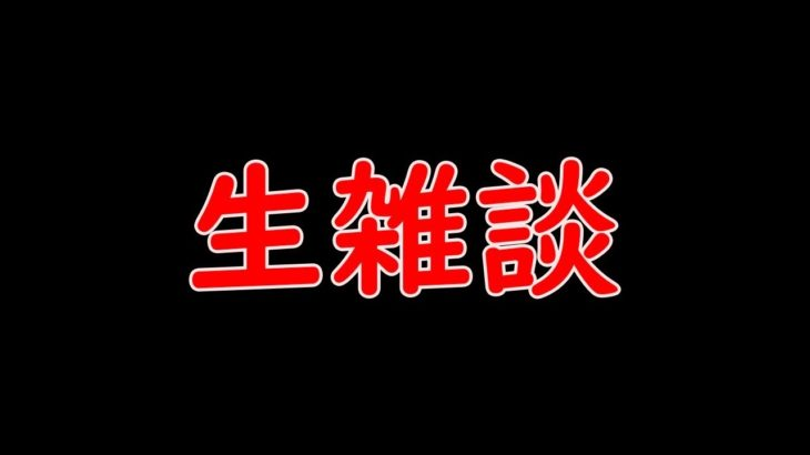 迫真雑談部 ~夜の裏技~8