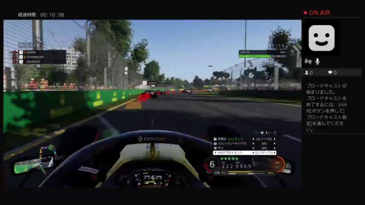 【F1 2019実況】eスポーツから本当のレーサー目指す!!オーストラリア決勝