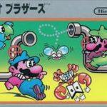 【レトロゲーム大図鑑 File.4】☆ファミコン☆マリオブラザーズ☆攻略クリア動画☆