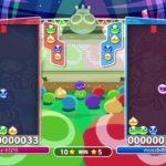 【PS4】ぷよぷよeスポーツ vs mu 30先