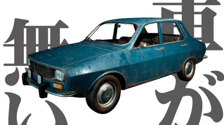 【PUBGMOBILE】車が無いときの裏技が凄すぎるw ~キャンテッドサイトの略称決定!!~