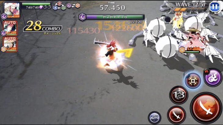 【ブレソル】裏技: 低速グルバト Slow speed glitch in GQ【BLEACH Brave Souls】