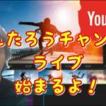 【ライブ】ゲーム実況deスピリチュアル雑談~在るがまま~