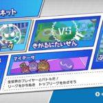 ぷよぷよeスポーツ 配信#1