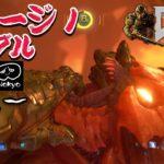 ドゥーム アーケード ステージ1 「UAC」 ゴールドメダルクリア 攻略ゲームプレイ 【Nokyo】 レビュー