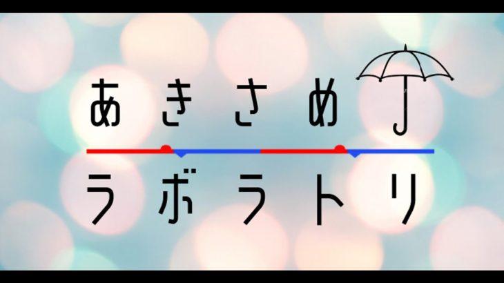 [2020.7.11]ぷよぷよeスポーツ(steam) レート戦